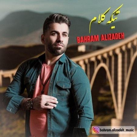 دانلود آهنگ جدید بهرام علیزاده به نام تیکه کلام