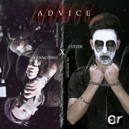 دانلود آهنگ جدید کاتر و کناگ آنیو به نام Advice