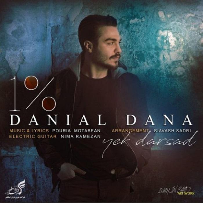 دانلود آهنگ جدید دانیال دانا به نام یک درصد