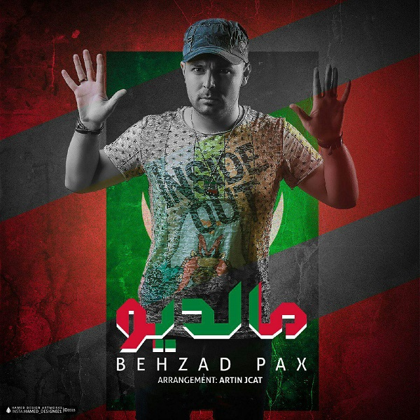دانلود آهنگ جدید بهزاد پکس به نام مالدیو