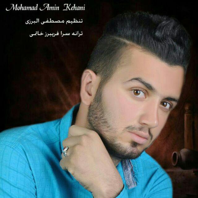 دانلود آهنگ جدید محمد امین و محمود کیهانی به نام سرنوشت
