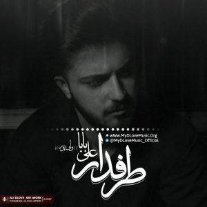 دانلود آهنگ جدید علی بابا به نام طرفدار