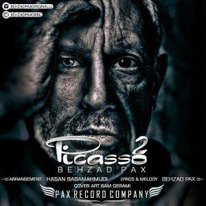 دانلود آهنگ جدید بهزاد پکس به نام پیکاسو 2