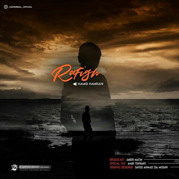 دانلود آهنگ جدید حمید همراهی به نام رفیق