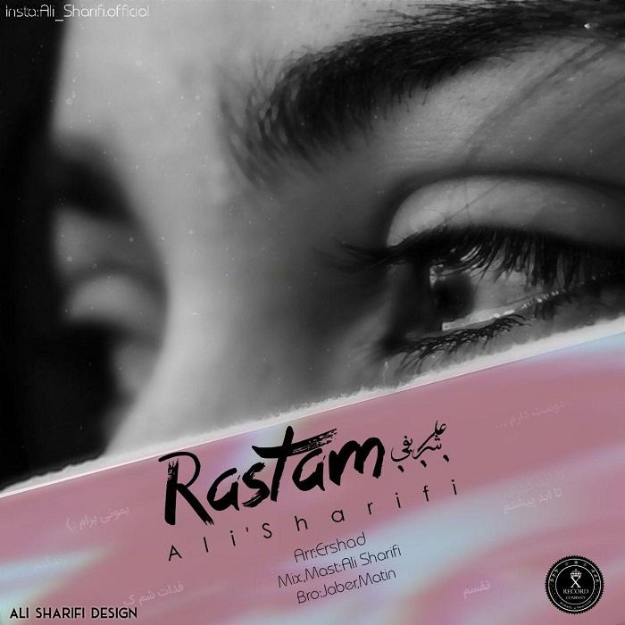 دانلود آهنگ جدید علی شریفی به نام رستام