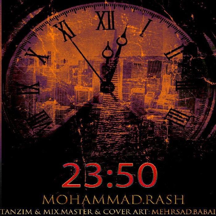 دانلود آهنگ جدید محمد راشا به نام 23:50